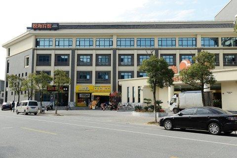 上海悦海宾馆