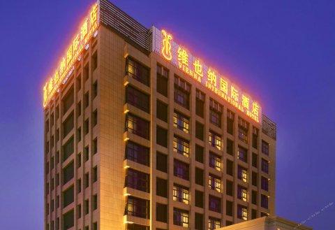 维也纳国际酒店(上海宝山国际游轮码头盘古路店)