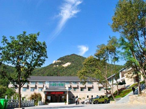 蒙阴蒙山会馆
