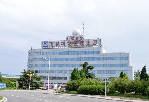 石家庄机场宾馆