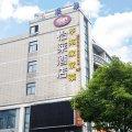 怡莱酒店(杭州火车东站三里亭店)