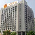 如家酒店(扬州火车站邗江中学店)
