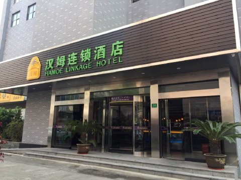 汉姆酒店(上海金山朱泾万安街店)
