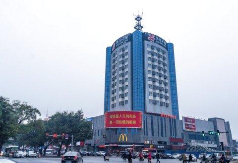 锦江之星(保定火车站店)
