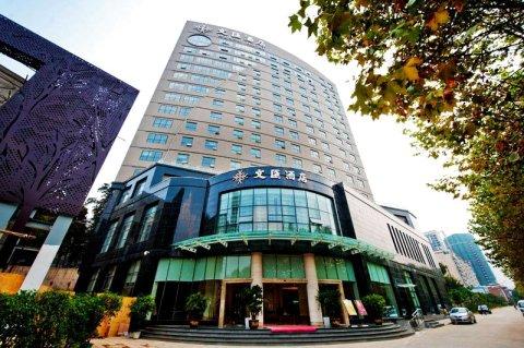 昆明文汇商务会议酒店