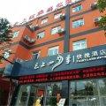 云上四季连锁酒店(昆明教场中路店)