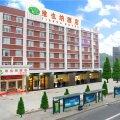 维也纳酒店(广州华南植物园店)