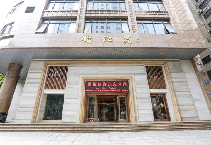 御江苑维福顿公寓(广州北京路地铁站店)