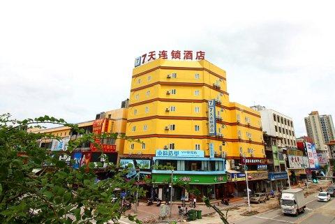 7天连锁酒店(珠海斗门大信新都汇步行街店)