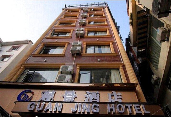 观景酒店(桂林七星公园店)