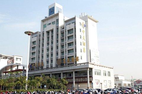 江门中天大酒店