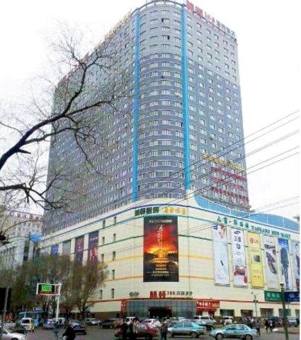 林顿168连锁酒店(佳木斯新玛特店)