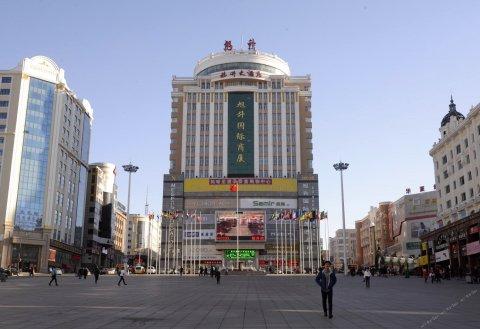 绥芬河旭升国际商务酒店