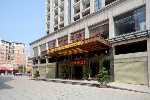 漳平宏都大酒店