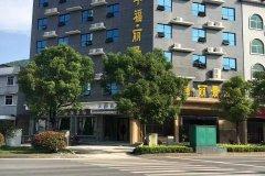 资兴嘉年福丽景酒店