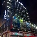 凯德酒店(南安华辉广场店)