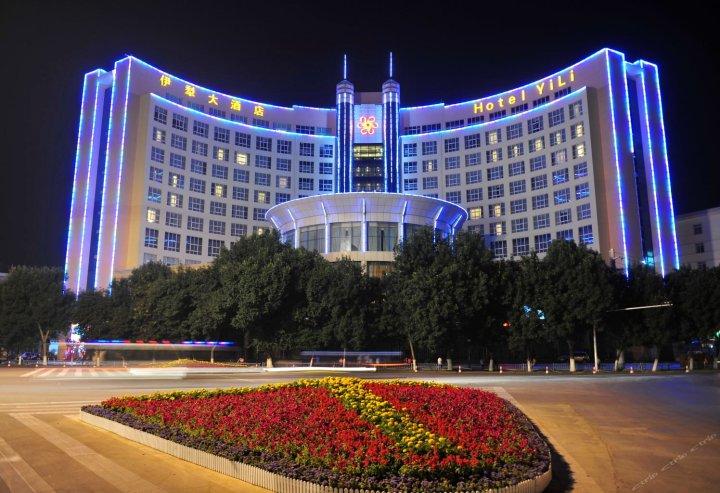 伊宁伊犁大酒店