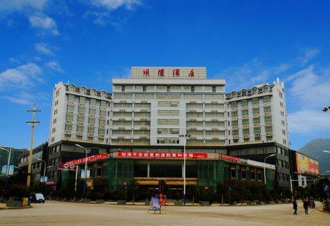 关岭坝陵酒店