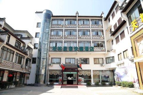 格林豪泰快捷酒店(歙县徽州古城客运站店)