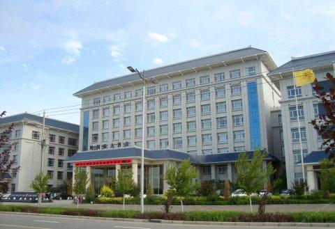 高台宇阳国际大酒店