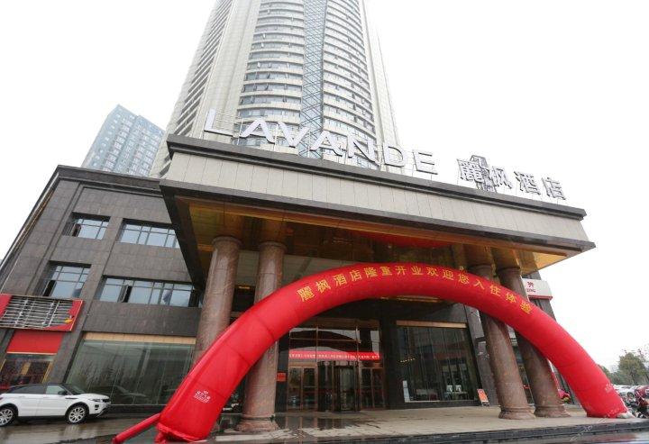 麗枫酒店(南昌艾溪湖地铁东站店)