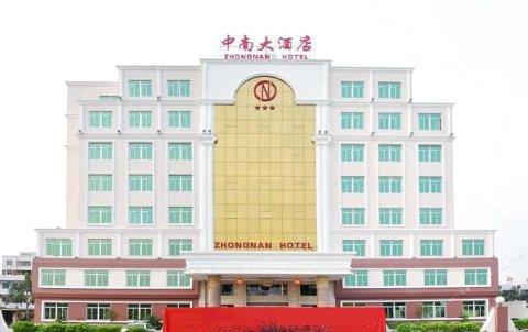 南安中南大酒店