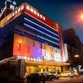 南安荣辉商务酒店