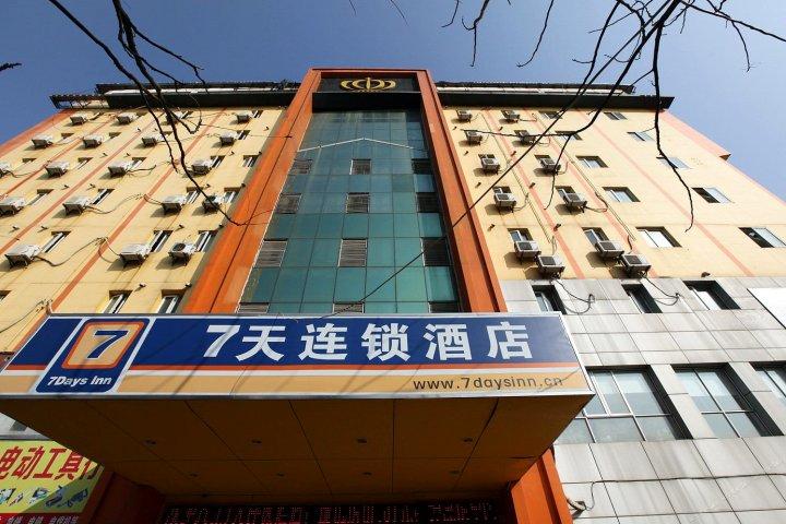 7天连锁酒店(南昌洪都北大道青山湖店)