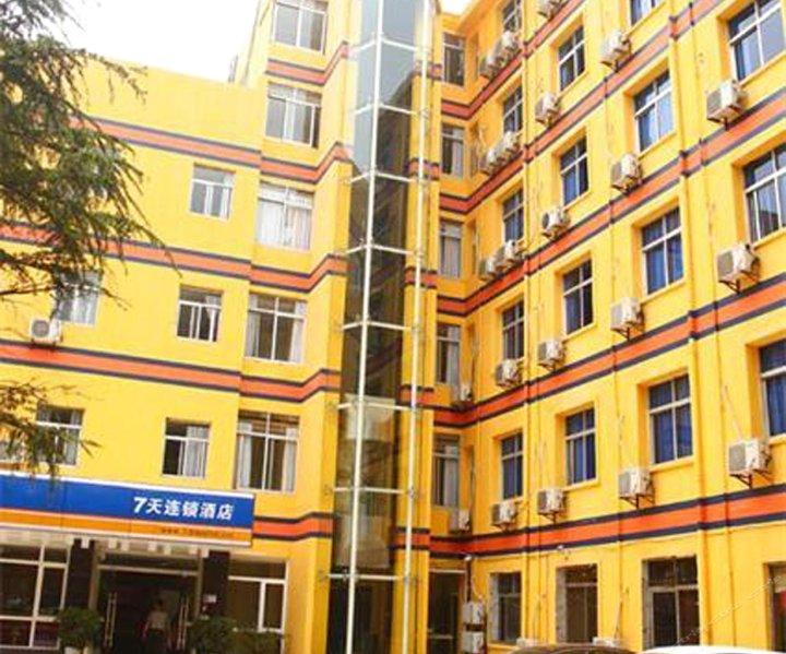 7天连锁酒店(南昌北京东路南昌大学店)