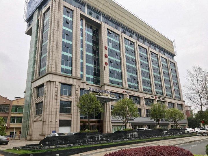 南昌美森博纳国际酒店