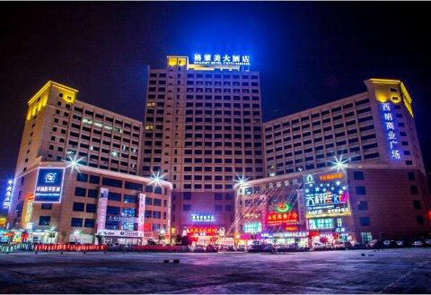 格莱美大酒店(南宁民大店)
