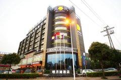 明月湖酒店(南宁安吉万达店)