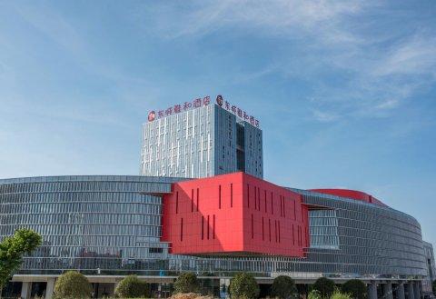 柳州东城雅和酒店