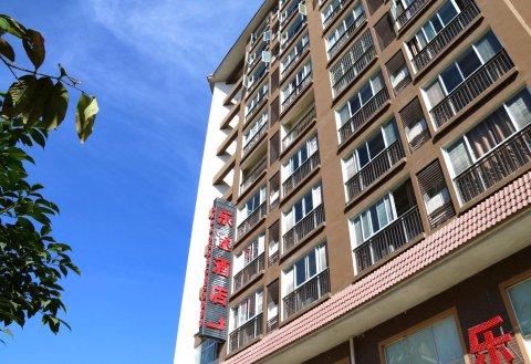 勐海乐途酒店