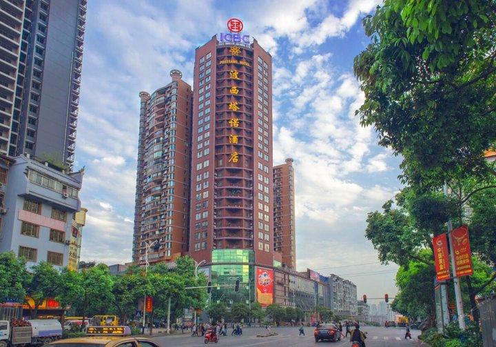 铜仁波西塔诺酒店