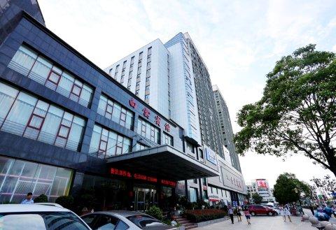 滁州白云宾馆