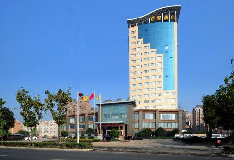 滁州君家酒店