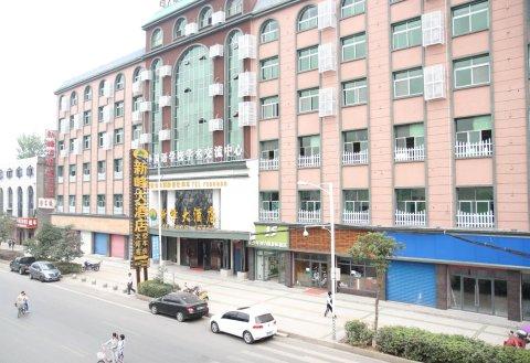 武功山新峰大酒店