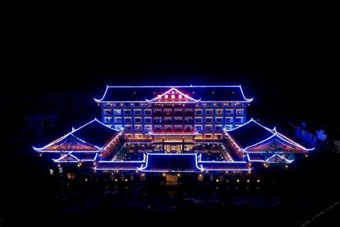 毕节大方慕俄格酒店