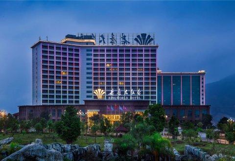 福州贵安君豪大饭店