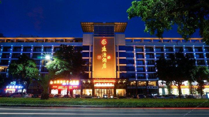 康源酒店(东莞东城万达广场店)