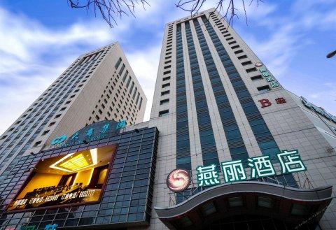 朝阳燕丽酒店
