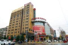 福泰118连锁酒店(九江德化路店)