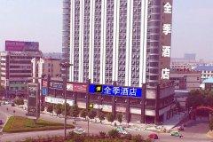 全季酒店(九江火车站店)