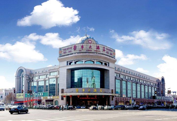 东营聚丰大酒店