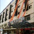 海友良品酒店(上海北外滩宁国路地铁站店)(原长阳路店)