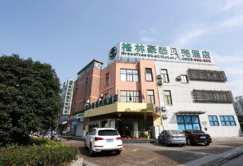格林豪泰上海上海大学上大路贝壳酒店