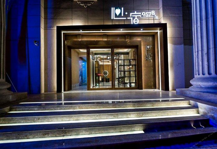 0578心宿酒店(上海新国际博览中心店)