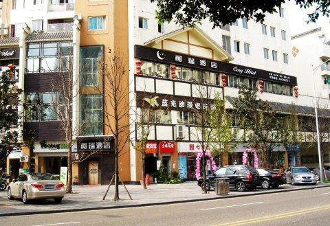 重庆柯瑞酒店(北碚西南大学店)