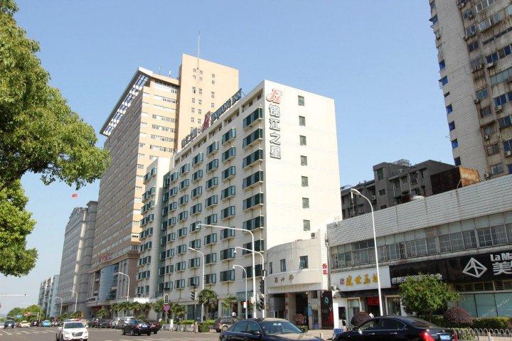 锦江之星品尚(武汉大学水果湖店)